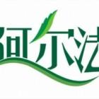 郑州阿尔法化工有限公司