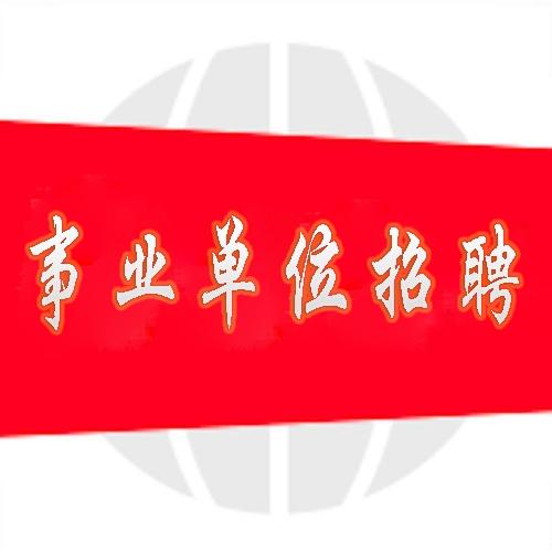 四川电子科技大学医学院附属肿瘤医院202
